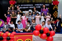 Farewell Party Global Prestasi Montessori 2018 (17)